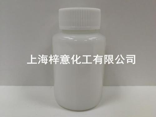 乳白色消泡剂