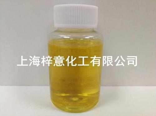 黄色消泡剂
